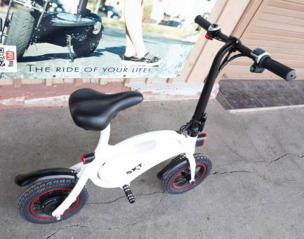 GEBRAUCHT - SXT Bike - weiss